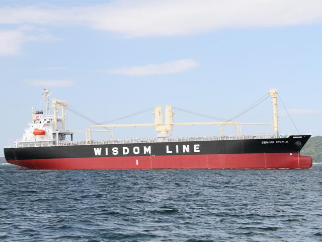 Wisdom Marine Group